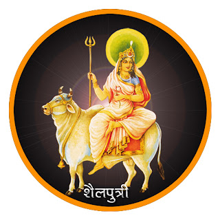 Maa Shailputri Wallpaper Free Download