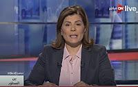 برنامج بين السطور29/3/2017 أمانى الخياط - القمة العربية