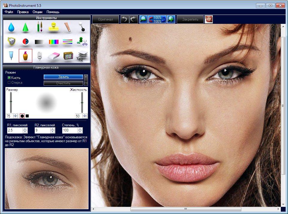 photo makeup editor 1.71