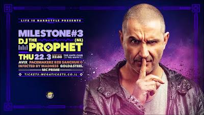 סצנת ההארדסטייל בישראל מציגה: DJ The Prophet בהופעה מיוחדת ויחידה בישראל