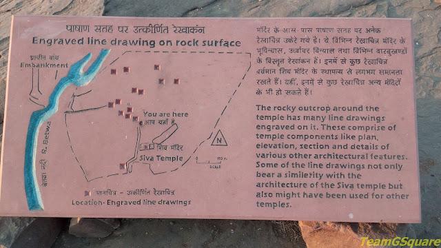 Line Drawings Bhojpur