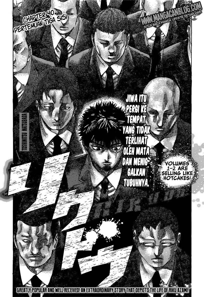 Dilarang COPAS - situs resmi www.mangacanblog.com - Komik rikudo 040 - chapter 40 41 Indonesia rikudo 040 - chapter 40 Terbaru 1|Baca Manga Komik Indonesia|Mangacan