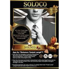 Soloco Complex | Tingkat Stamina Seksual | Pelbagai Guna SOLOCO1
