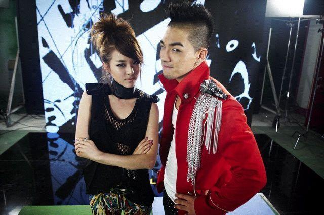 iu and taeyang dating dara