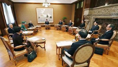 Conferência imperial