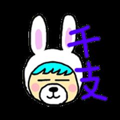 tsukasoccer4