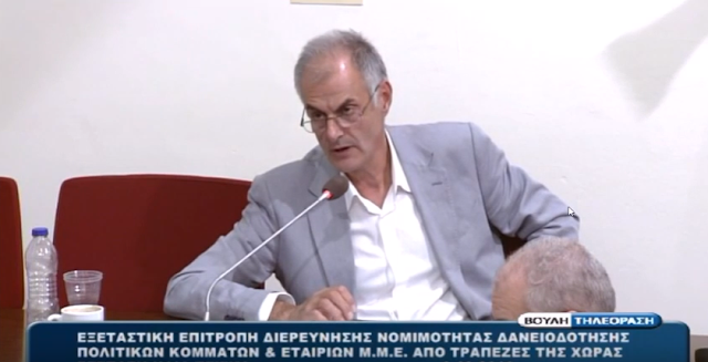 MEGA: Δάνεια στον ..αέρα, ζημιές χρόνων, υψηλά κασέ παρουσιαστών και οι ευθύνες των μετόχων (βίντεο)