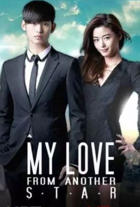 My Love from the Star S01 Complete Hindi Dubbed