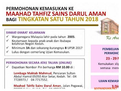Permohonan Kemasukan Ke Maahad Tahfiz Sains Darul Aman (MTSD) 2018 Online