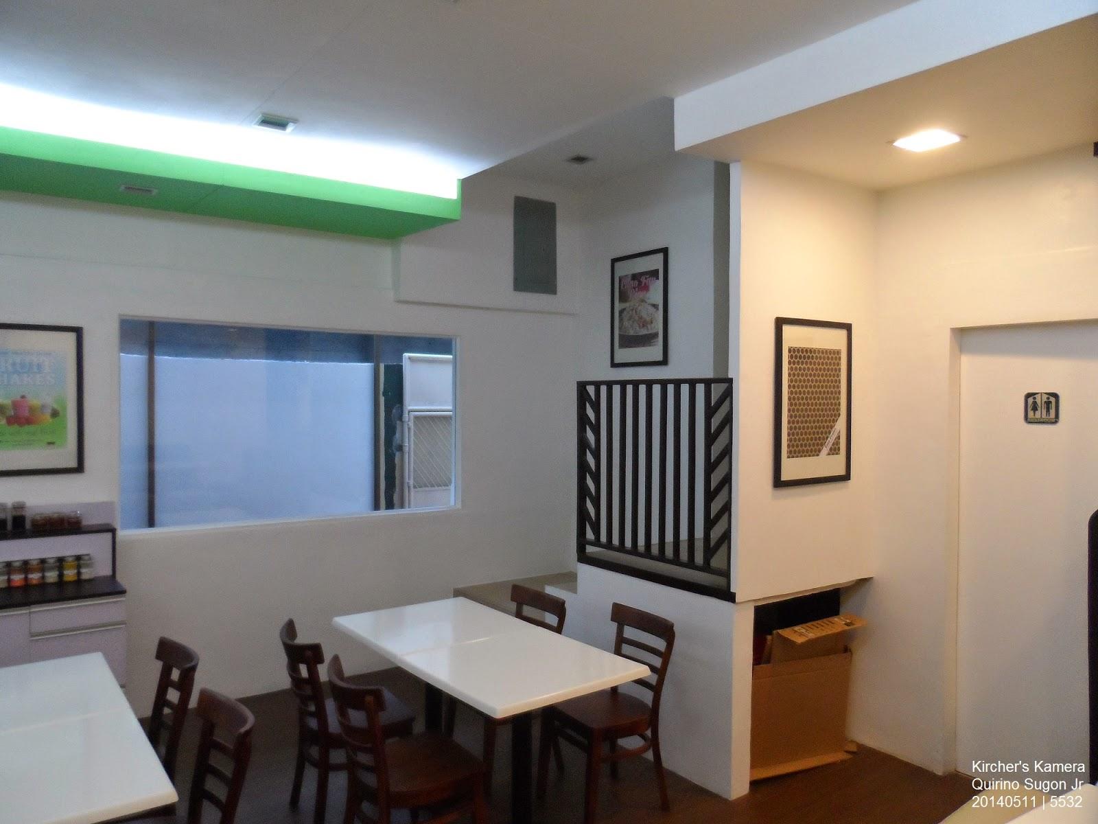 Ersao's interior design