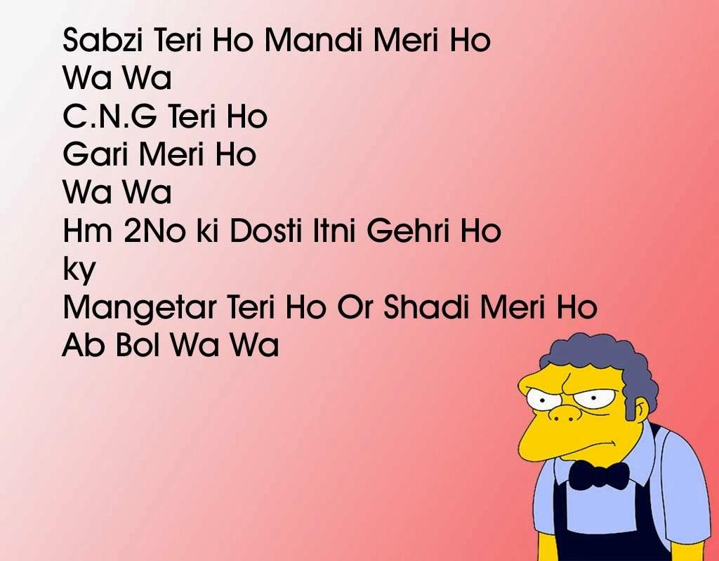 Funny Jokes In Hindi Hd Download