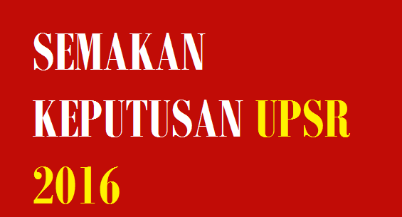 Semakan Keputusan UPSR