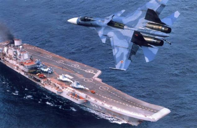 البحرية الروسية تغلق مناطق بحرية واسعة شرق المتوسط قرب لبنان وسوريا وقبرص