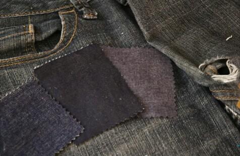 Permak Celana Bagian Paha Yang Robek Cara Menjahit Pakaian
