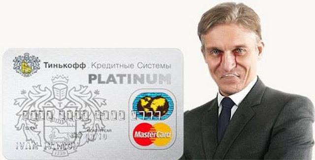 «Тинькофф-банк» подал иск к видеоблогерам Nemagia