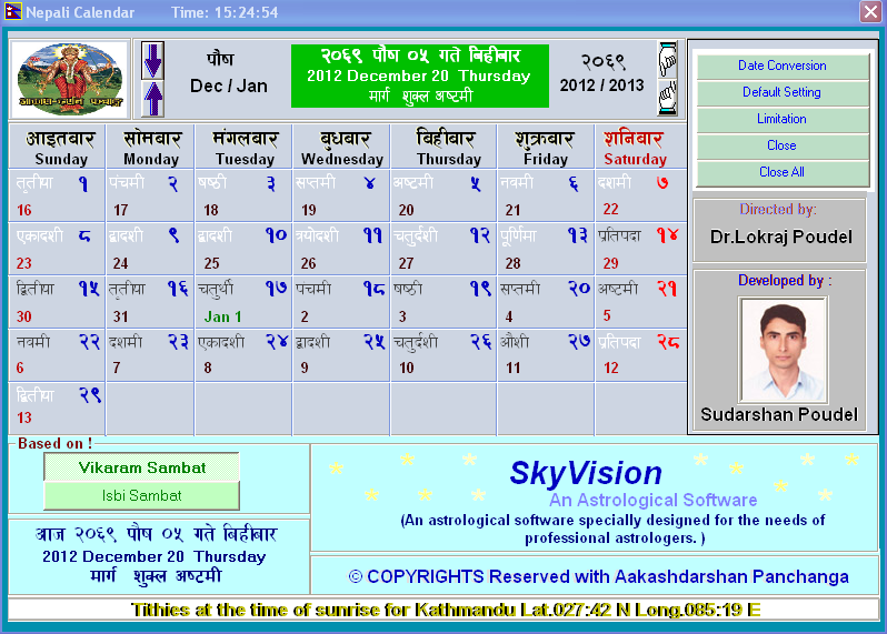 How to download & install nepali calendar | nepali date converter.