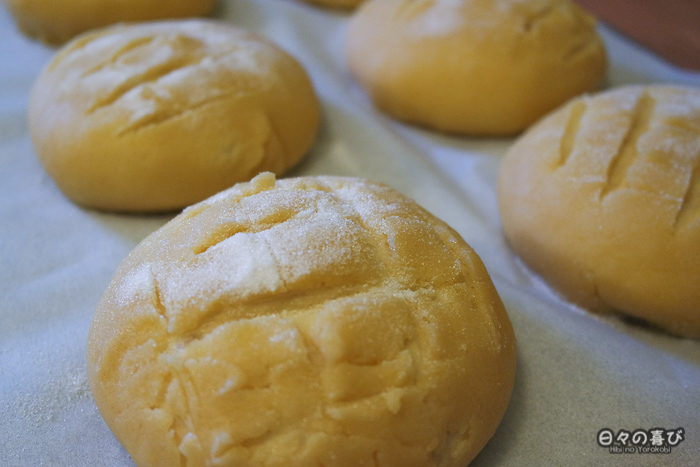 melon pan avant cuisson