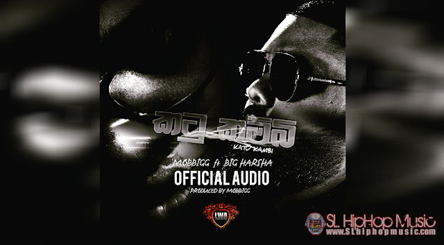 Big Harsha, LWA, Sinhala Rap, sl hiphop, Mobb big