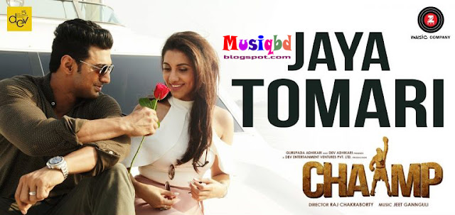 Jaya Tomari By Dev Negi-Chaamp (2017)