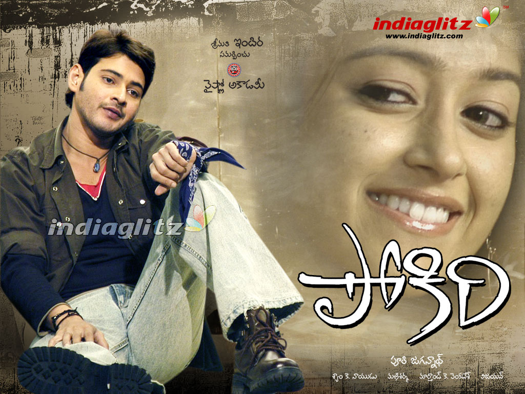 Yaruda mahesh tamil mp3 songs download.