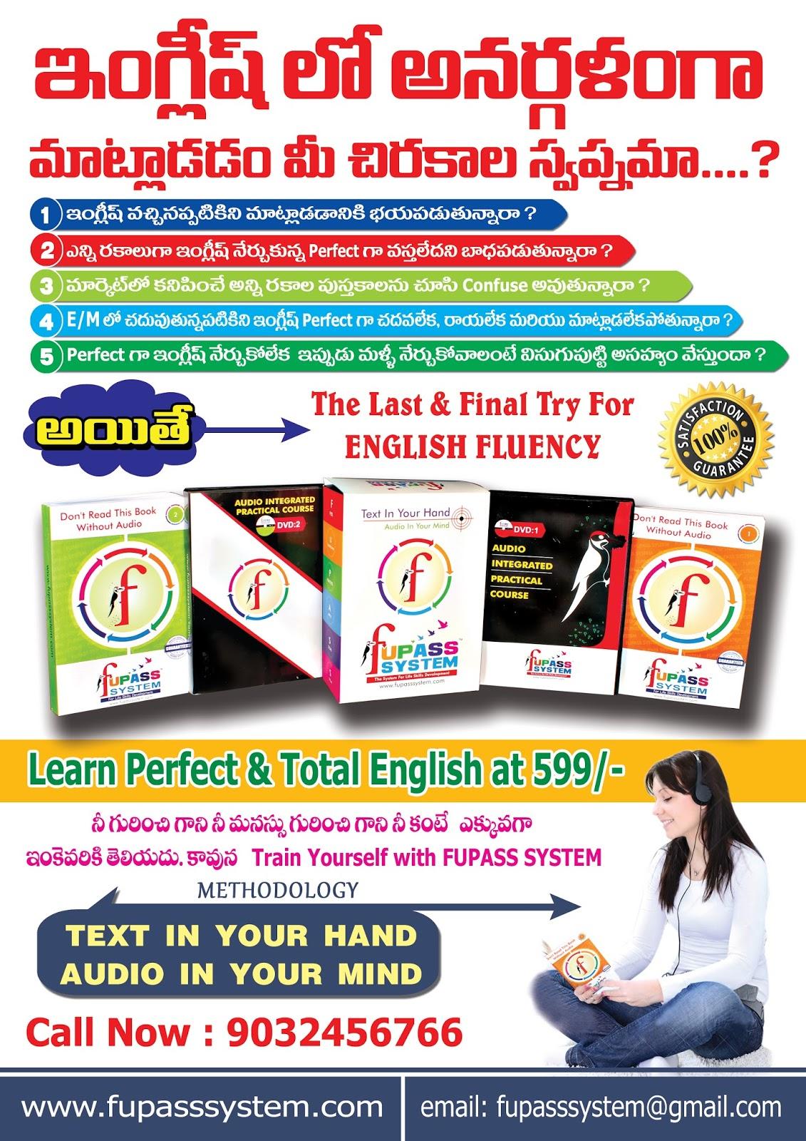 English Course Flyer Design