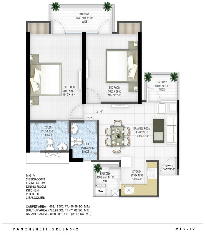 1060-sq.ft.-2bhk-floor-plan