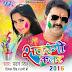 Satrangi Color 2016 (Pawan Singh) 2016 Holi Album Songs