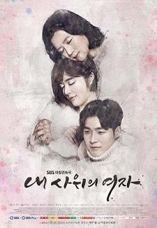 Phim Làm Rể Lần Hai-HTV7 - My Son-In-Law's Woman