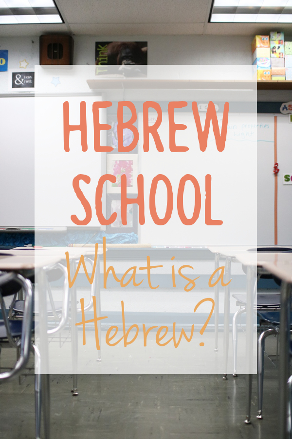 What is a Hebrew | Land of Honey