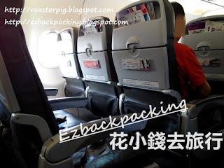 香港快運座位