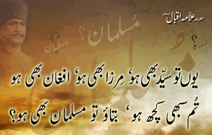 getty images and pictures: Wise Quotes in Urdu