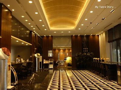 Hotel Villa Fontaine Roppongi, Japan - Lobby Area