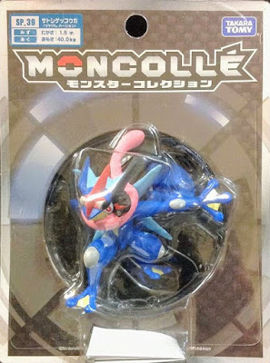Ash Greninja figure Takara Tomy Monster Collection MONCOLLE SP series
