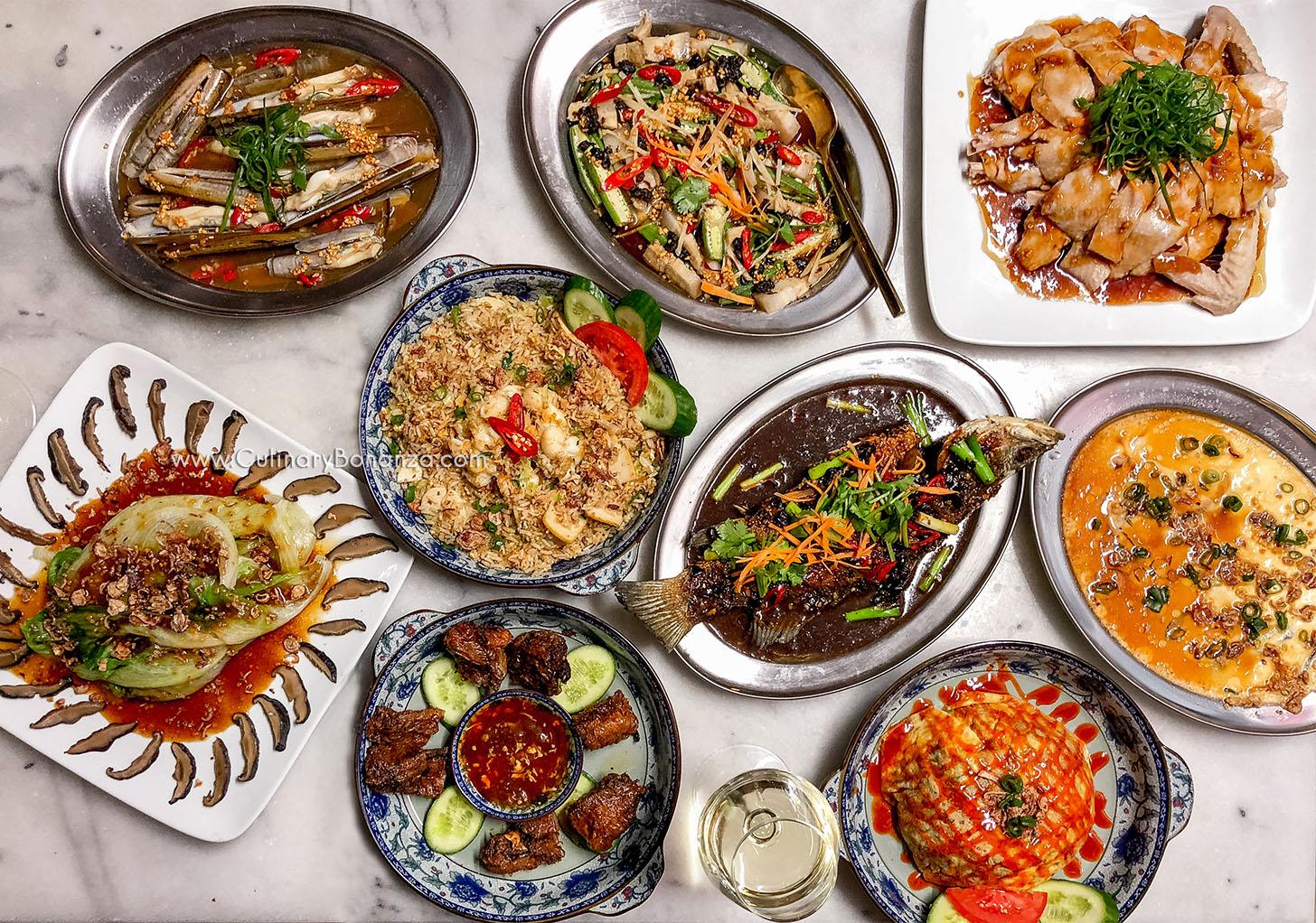 Ho Jiak Haymarket menu (www.culinarybonanza.com)
