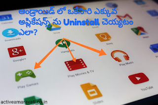 How to Uninstall Multiple Apps In Android at Once