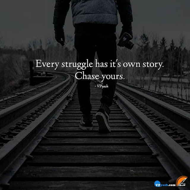 Without Struggle In Life, You Can't Enjoy Your Success