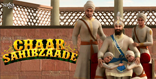 Chaar Sahibzaade 2014 Watch Online Full HD Movie DVDScr Punjabi Free Download