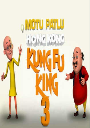 Motu Patlu in Hong Kong 2017 Hindi 480p DVDRip 270MB watch Online Download Full Movie 9xmovies word4ufree moviescounter bolly4u 300mb movie