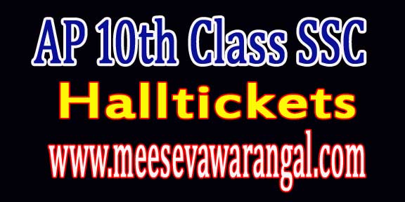 AP 10th Class SSC Halltickets Download