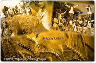 Happy Lohri 2018 Wallpaper