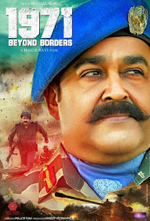 1971 : Beyond Borders (2017) Malayalam Movie 720p DVDRip [700Mb]