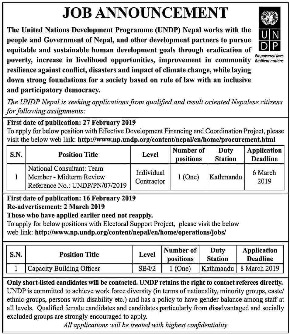 Job Announcement from UNDP Nepal