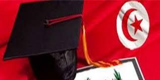 نتائج بكالوريا تونس 2016