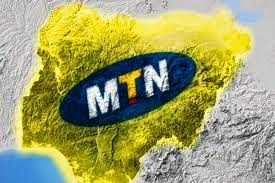 How To Get 4GB For N1000 8GB For N2000 And More On MTN
