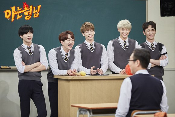 Muryo download knowing brothers episode 50 knowing brothers episode 50 stopboris Image collections