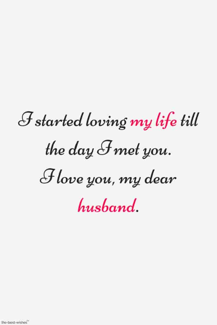 i love you quote for husband