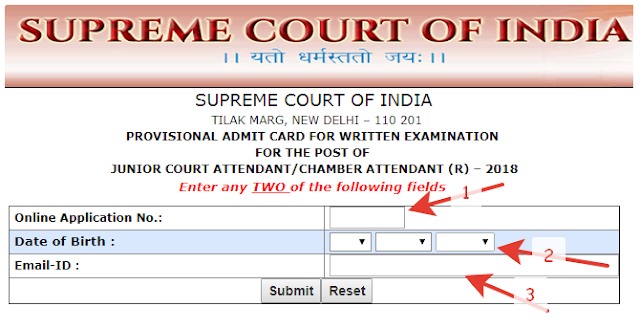 sci-admit-card-download-supreme-court-of-india
