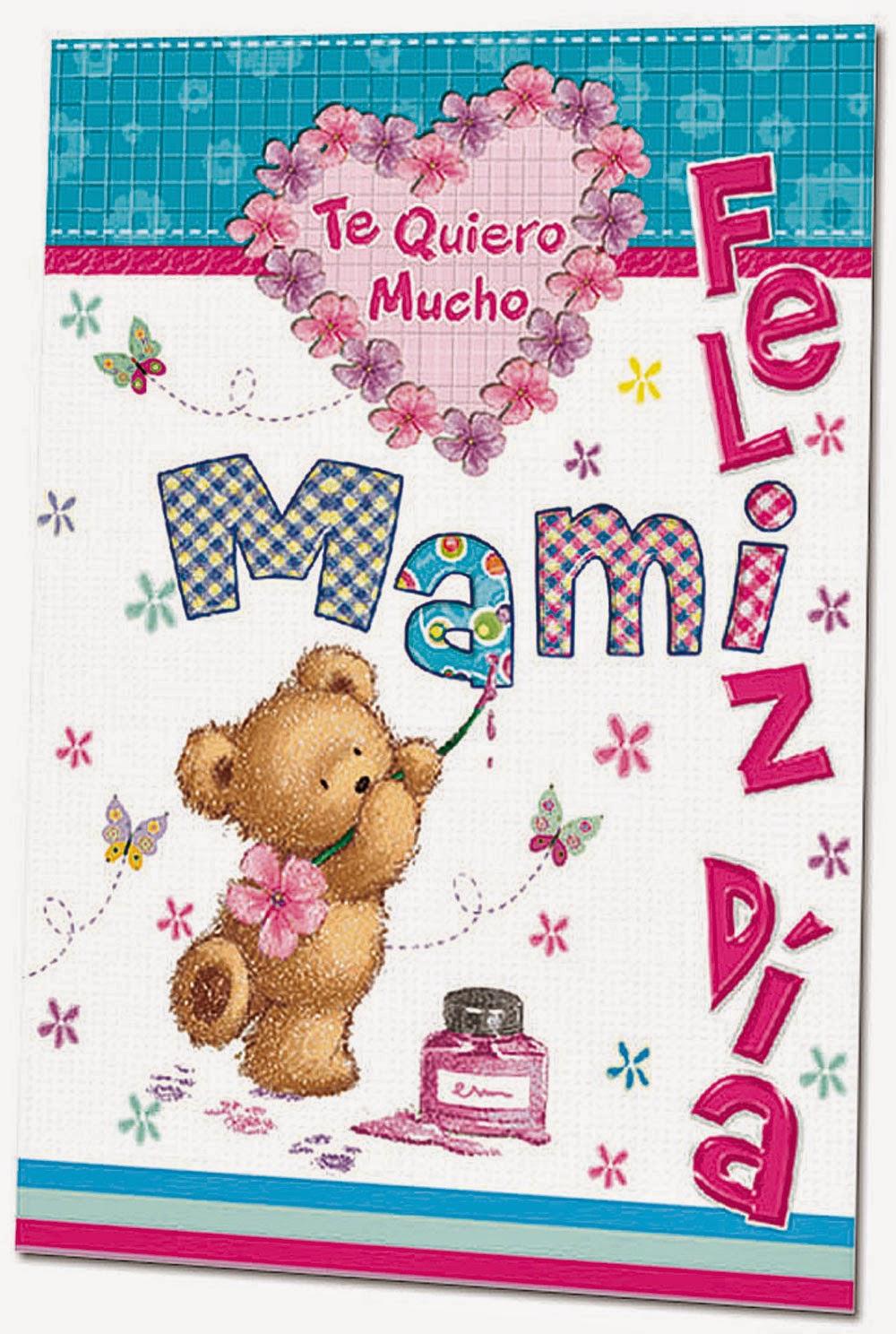 Frases para el dia de la madre - imagenes - mensajes - pensamientos