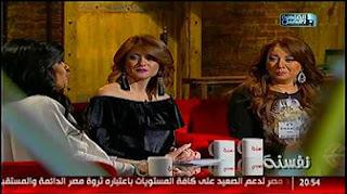 نفسنة-القاهرة-والناس