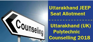 UK Polytechnic Spot counseling letter latest news update of 1st 2nd 3rd Counseling UBTER JEEP Counseling Schedule Dates 2018
